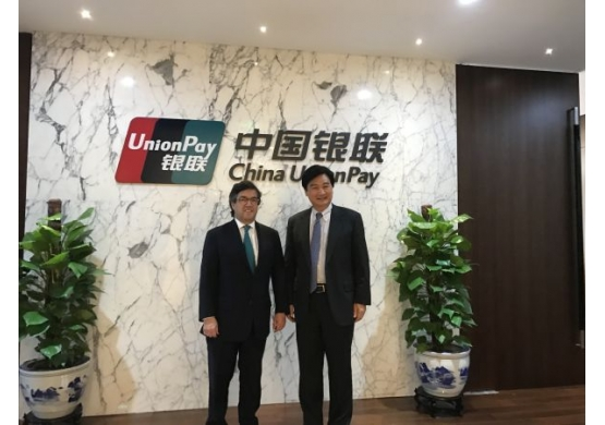 Sportswear, sports T-shirt, successful case of China UnionPay Shenzhen Branch